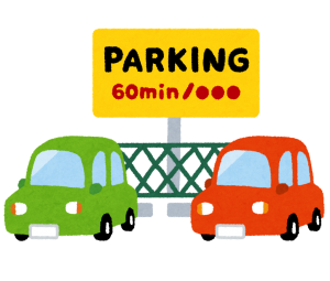car_parking_coin